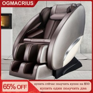 Massage Chair Full Body 4D Electric Foot SPA