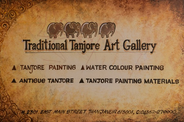 Discovering Art Of Tanjore Paintings In Southern India