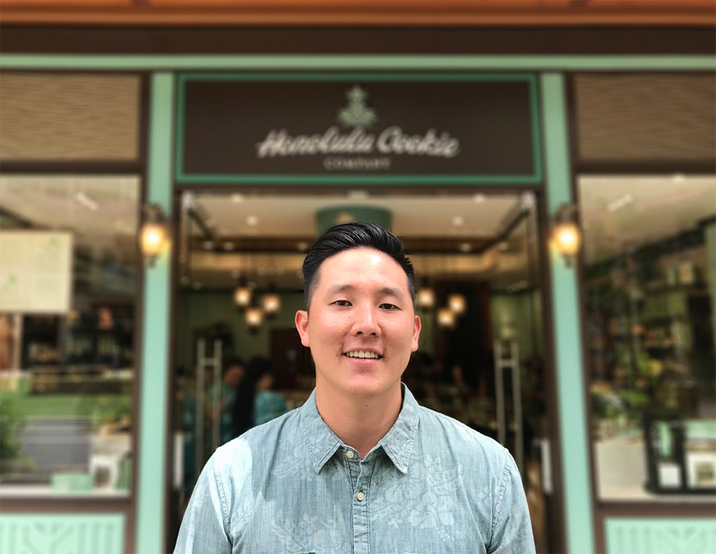 Ryan Sung, Honolulu Cookie Company General Manager and the son of the owners Keith and Janet