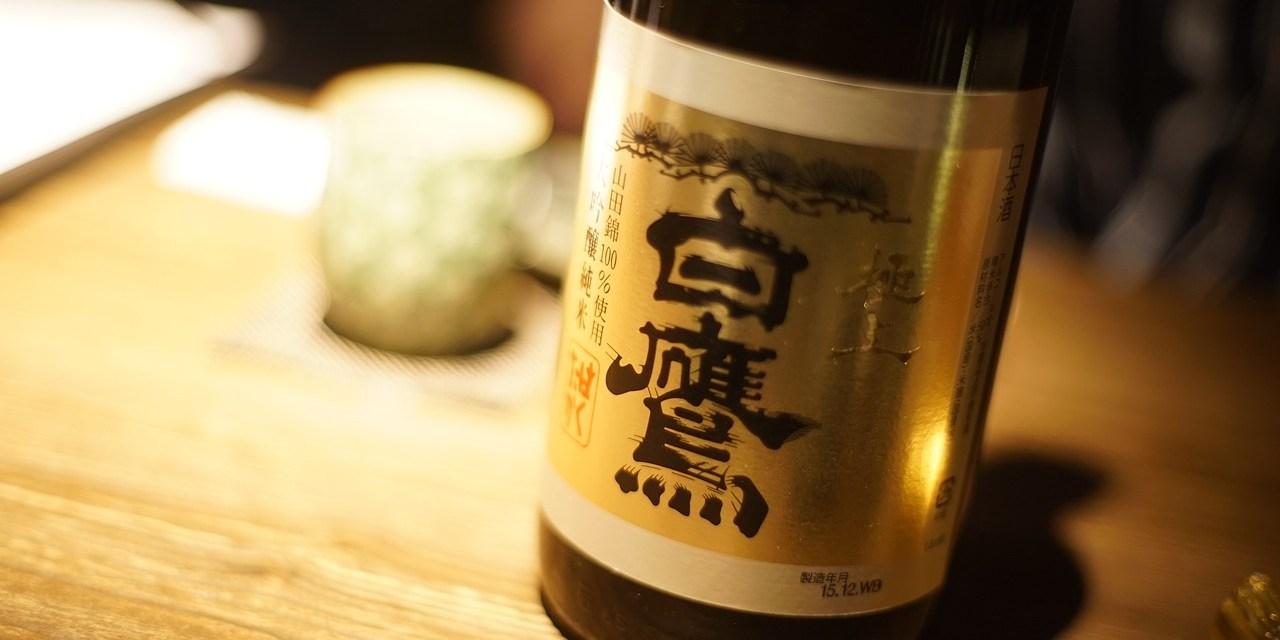 Beyond Sushi: How to Enjoy Sake at Home