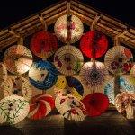 Japan's Top 2020 Festivals