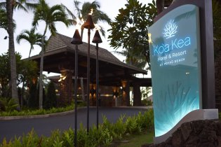 LuxeGetaways - Luxury Travel - Luxury Travel Magazine - Romantic Travel Getaways - Hawaii - Koa Kea Hotel
