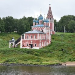 LuxeGetaways - Luxury Travel - Luxury Travel Magazine - Luxe Getaways - Luxury Lifestyle - Viking River Cruise Russia - Pilon