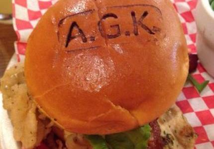 "A.G. Kitchen: I'm Giving It An ""A"" For Great Latin Flavors And Friendly Service"