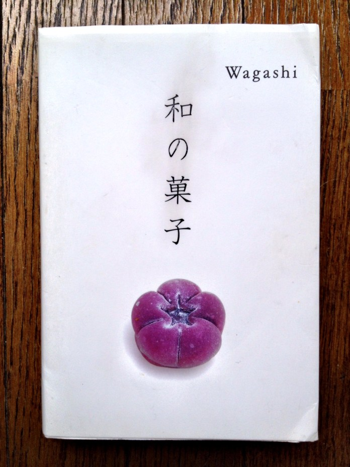 WAGASHI – GRAPHICS OF JAPANESE CONFECTION