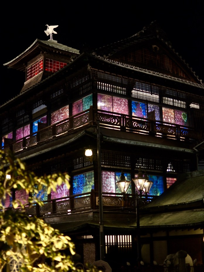 Dogo Onsen New Years
