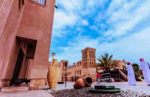 Al Bastakiyah - Luxuria Tours & Events