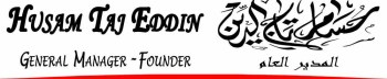 Husam Taj Eddin - General Manager - Luxuria Tours