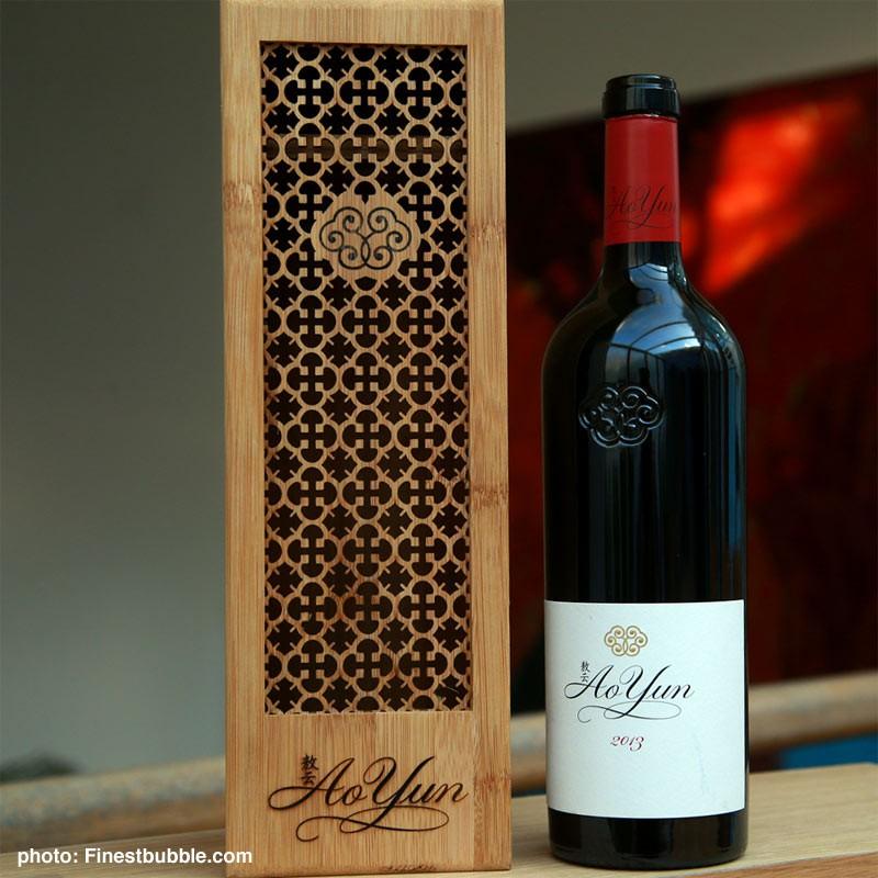 ao-yun-yunnan-wine-luxury