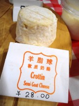 angela-carson-beijing-blog-le-fromager-de-pekin-buy-best-cheese-in-china-online-11