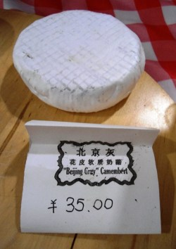 angela-carson-beijing-blog-le-fromager-de-pekin-buy-best-cheese-in-china-online-16