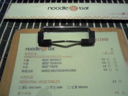 angela-asia-beijing-travel-blog-noodle-bar-1949-chao-yang-best-noodle-restaurant-09
