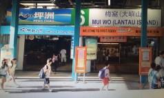 angelas-asia-hong-kong-travel-blog-best-day-trip-tai-o-01