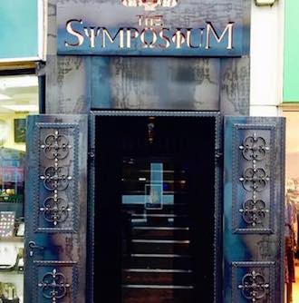 Symposium entrance