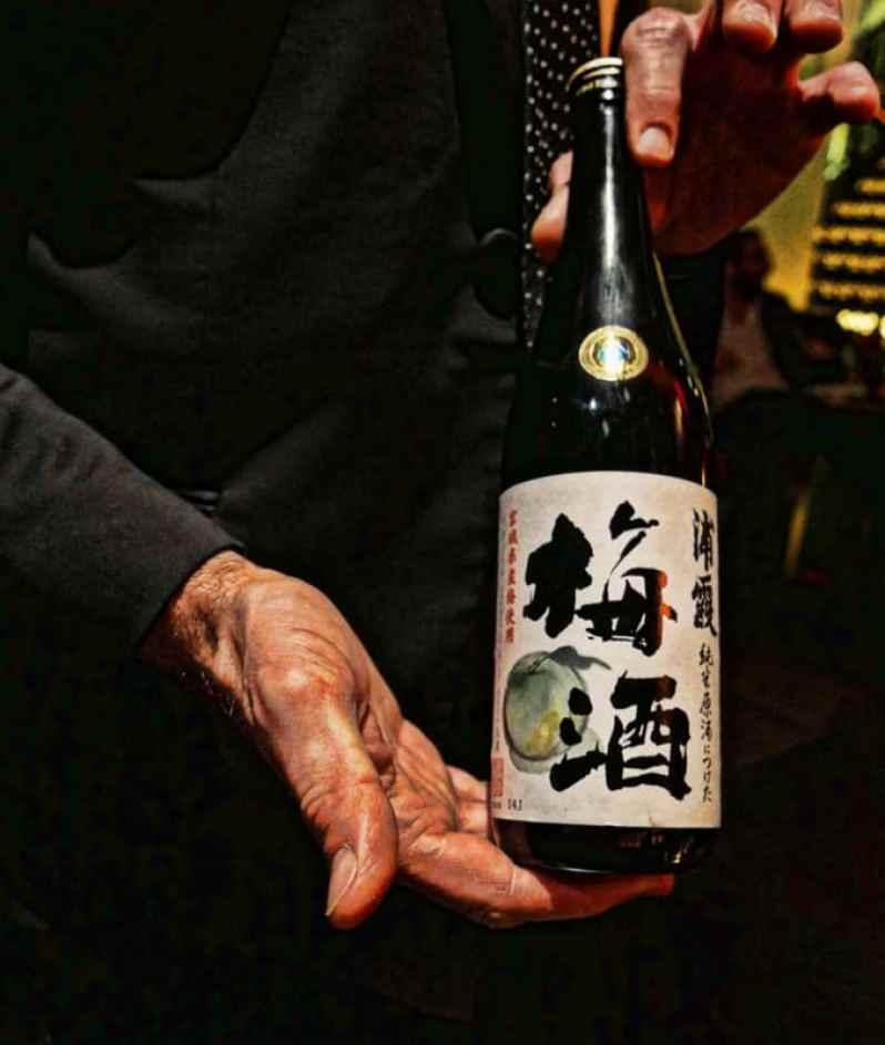 Buddha-Bar Knightsbridge sake