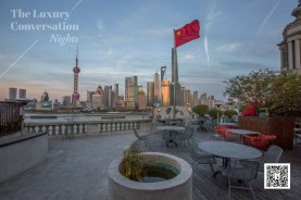 luxury conversation nights networking mixer shanghai bund (6)