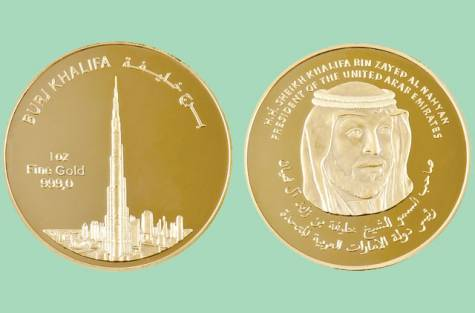 UAE's 1st Gold Bullion Coin Unveiled