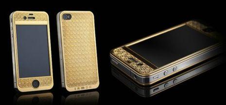 iPhone-4S-Suvarna1