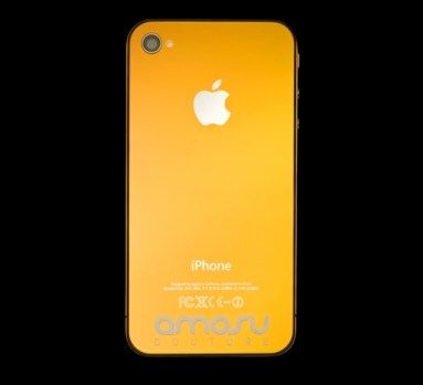 Gold-iPhone-4S-2
