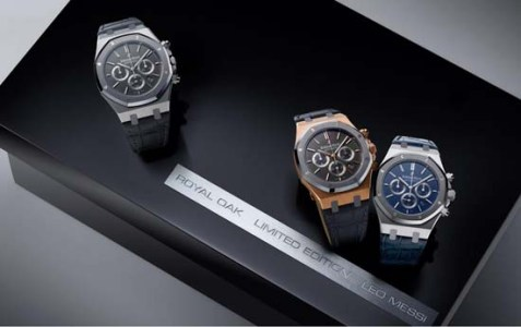 Royal Oak Leo Messi Limited Edition 2