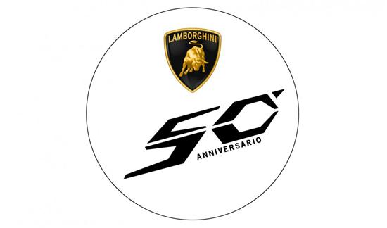 lamborghini-50th-anniversary-logo