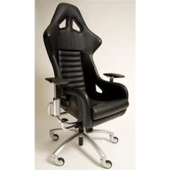 Ferrari Office Chair Round Folding Chairs Carbon Fiber Will Drive You Crazy
