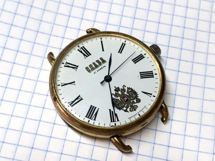 Slava Moscowwatches