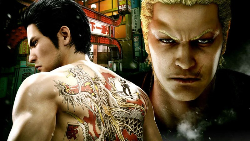 How Xbox Has Managed to Entice This Playstation Gamer- Yakuza