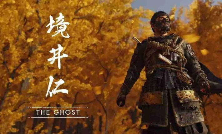 Ghost of Tsushima 5 Million Copies