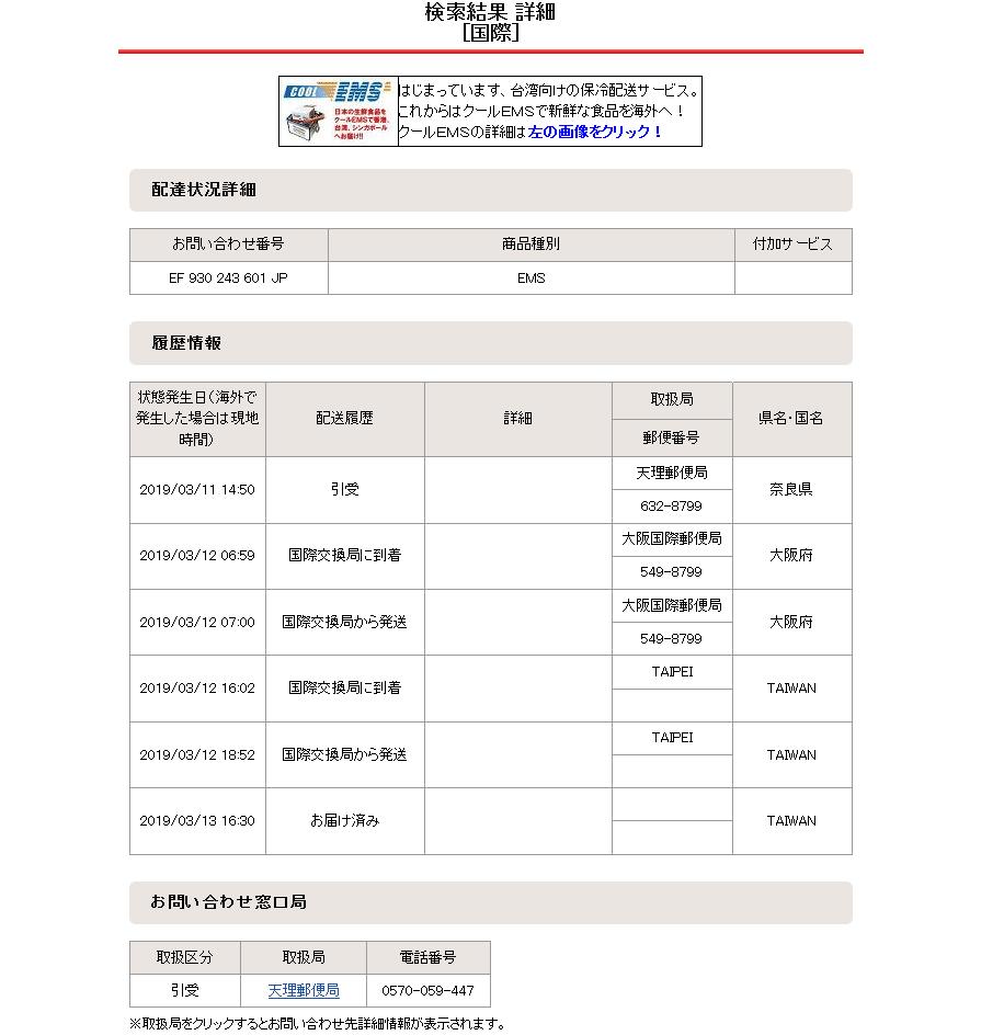 【日本留學】簽證申請(含範例) - 吾輩乃程序猿
