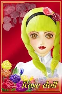 薔薇の人形
