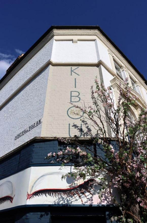 Kibou Japanese Restaurant Entrance Northcote Road London © Lavender's Blue Stuart Blakley