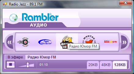 C# и радио-плеер за 1,5 минуты