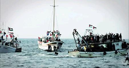 Free Gaza Movement in action at sea