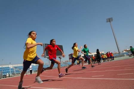 Olympiades 11