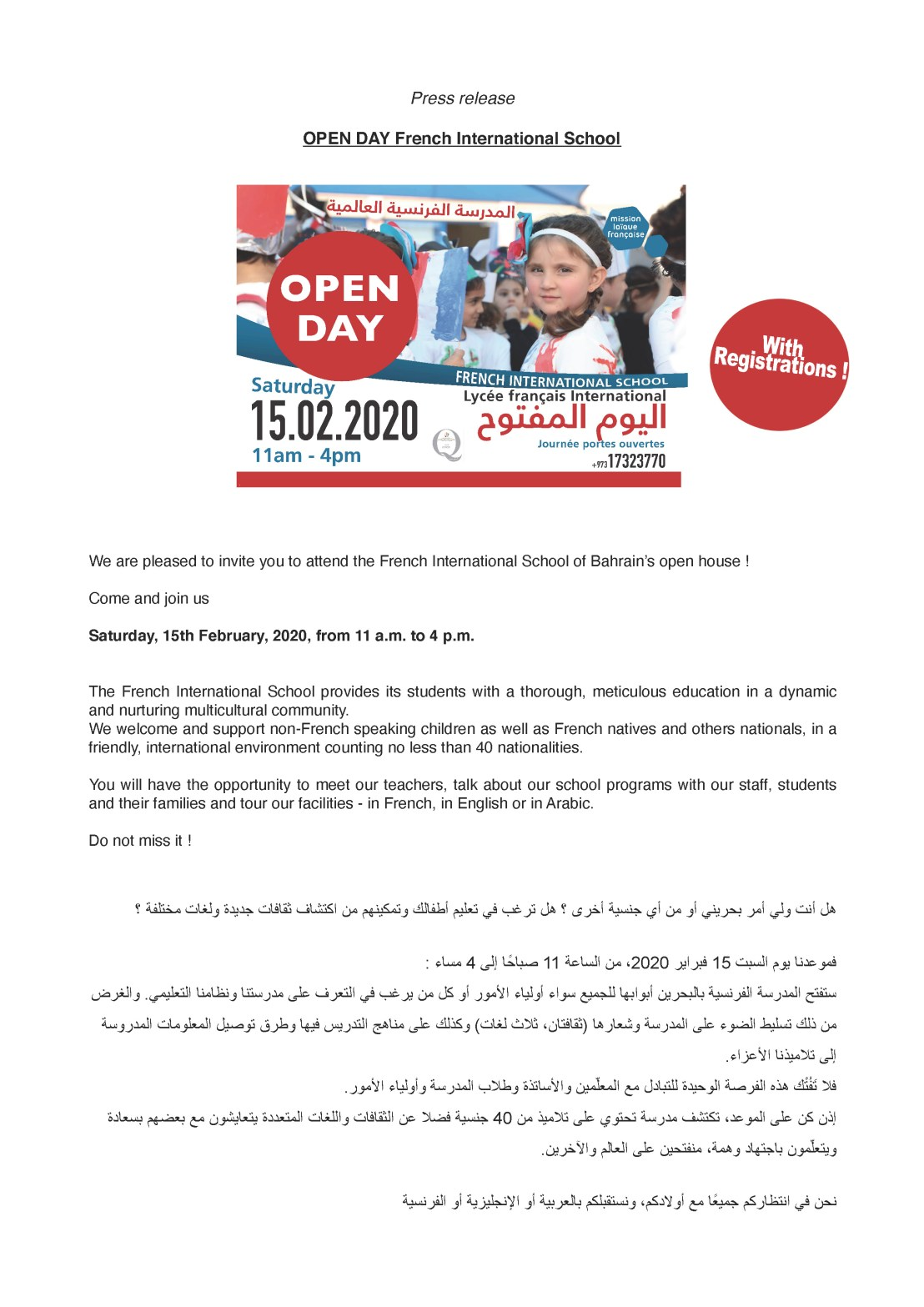 Press Relase Open day French International School ENGLISH ARABIC