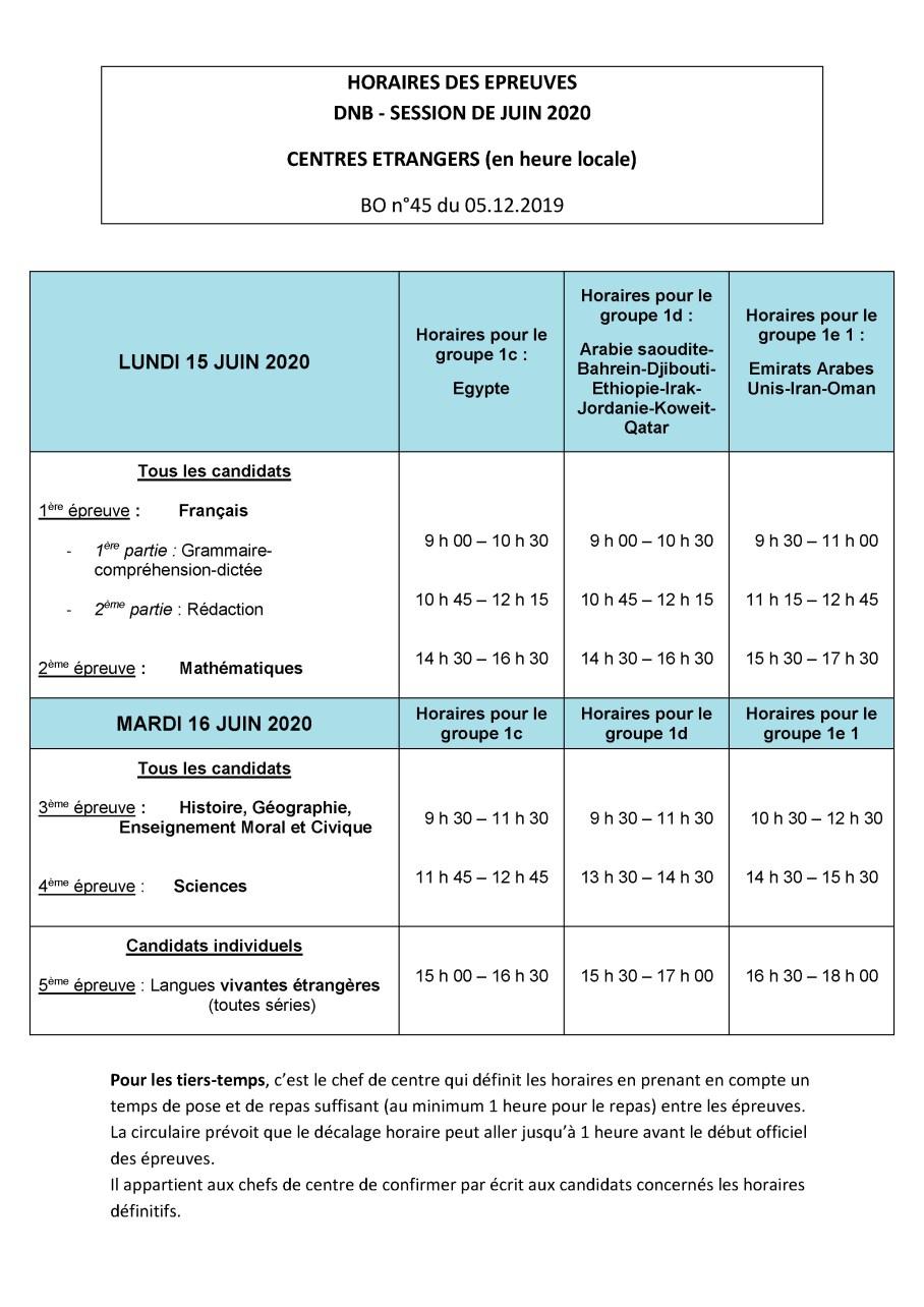 Calendrier et horaires des épreuves DNB 2020