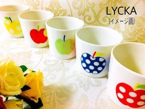 Apple マグカップ