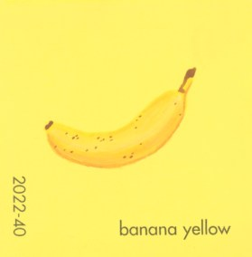 """""""Banana Yellow,"""" acrylic on commercial paint chip, 2.5 x 2.5in, 2016"""