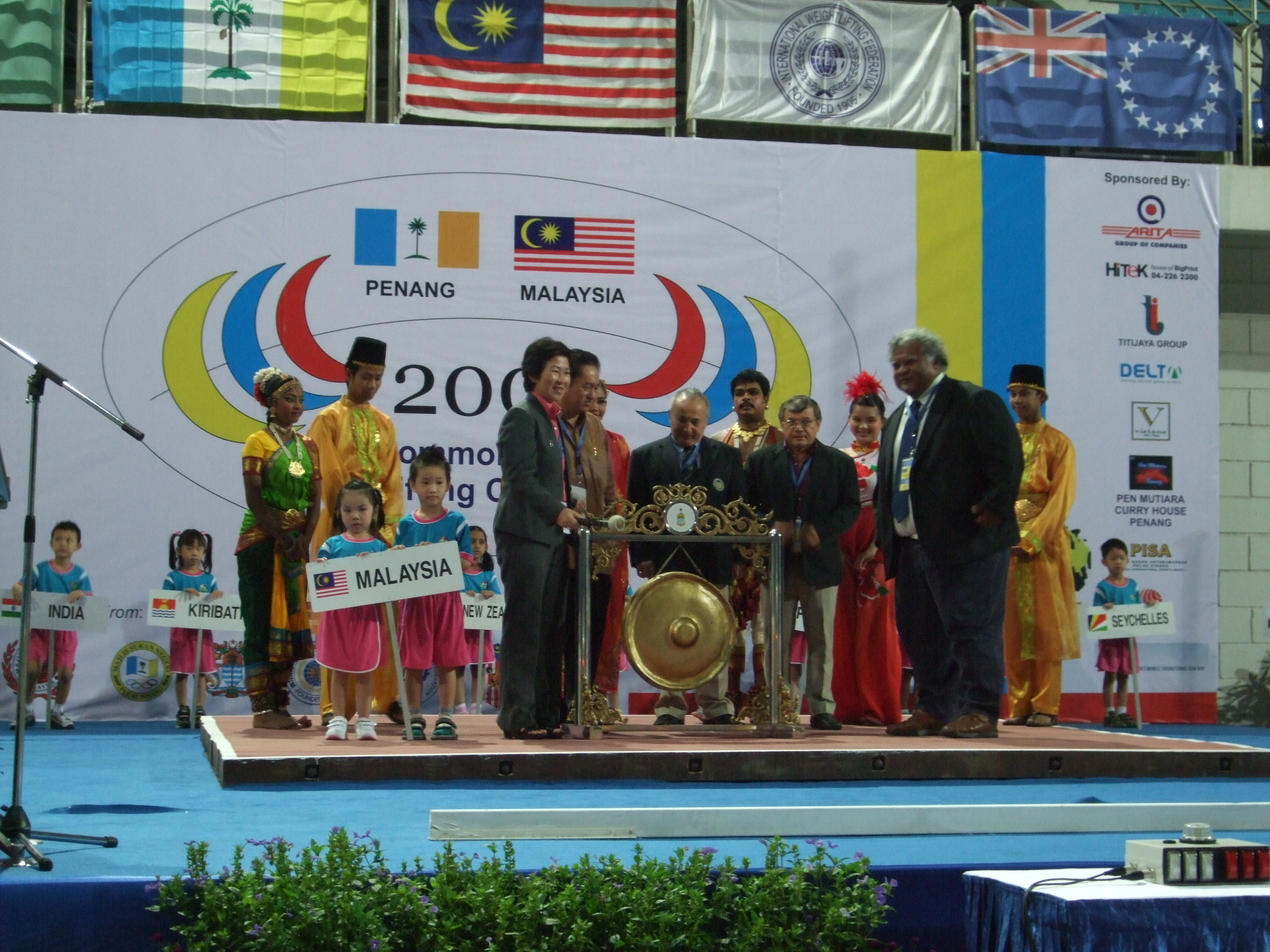 "Majlis Perasmian ""2009 Commanwealth Senior & Junior Weightlifting Championships"""