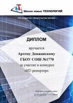 A_sSP-bj8aI