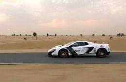 Drone Vs. McLaren