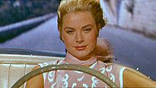 Grace Kelly: Hollywood Divas #03 (4/6)