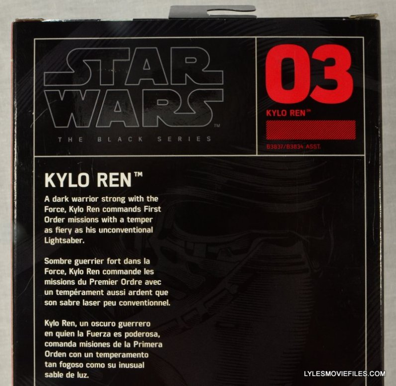 Kylo Ren Force Awakens Star Wars Black Series -package back