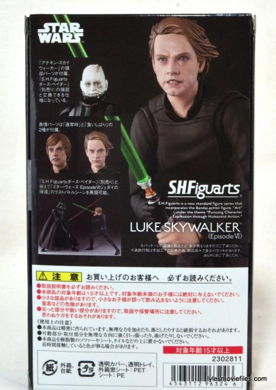 SH Figuarts Luke Skywalker figure review - rear package