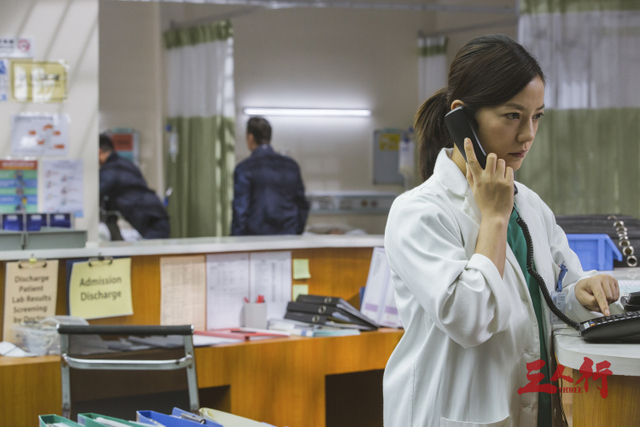 Three movie review - Wei Zhao as Doctor