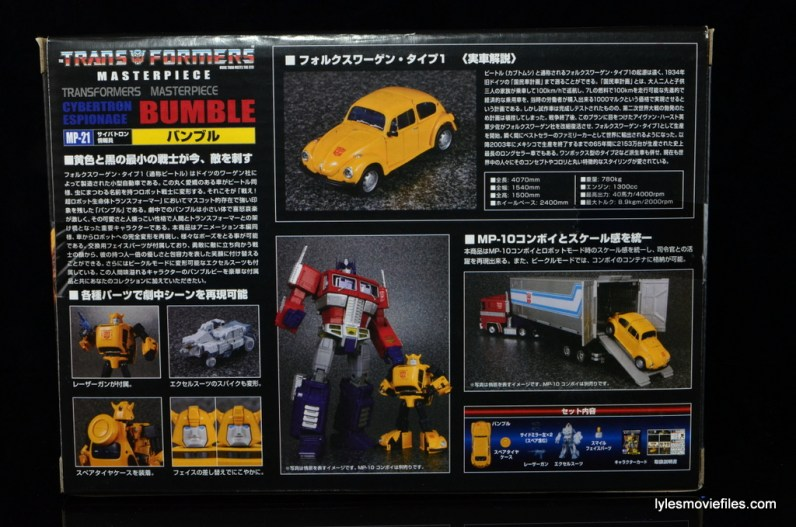 Transformers Masterpiece Bumblebee review -package rear