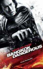 bangkok_dangerous_movie-poster