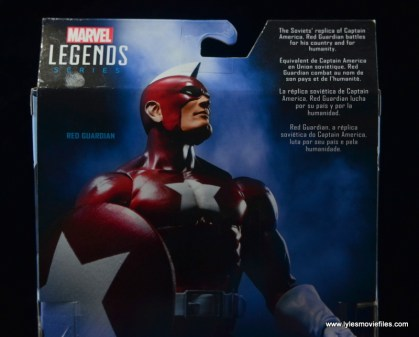 Marvel Legends Red Guardian figure review - bio