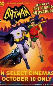 batman-_return_of_the_caped_crusaders-movie-poster